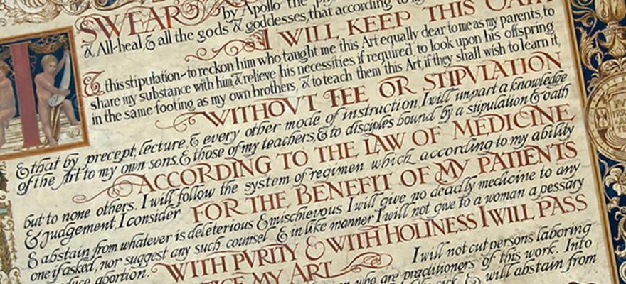 Hippocratic-Oath-GOR-82649-11